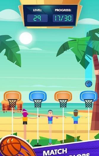 篮球狂热截图4