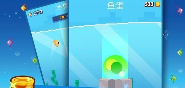 像素鱼2进化最新版截图1