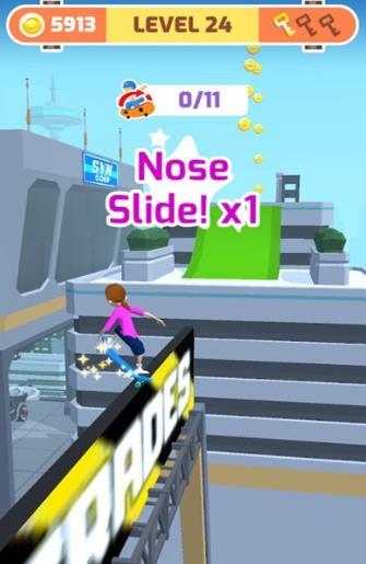 滑冰比赛截图2