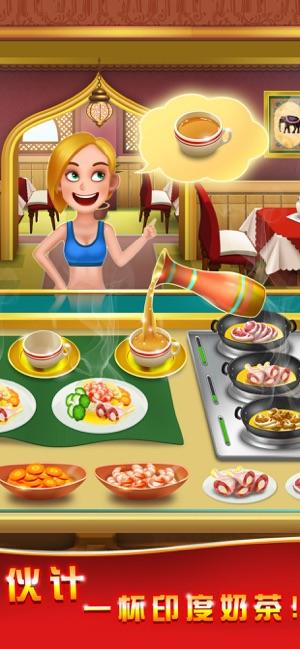 忘不了餐厅截图3