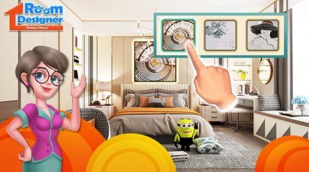梦想家园设计师截图3