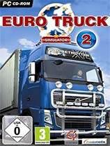 欧洲模拟卡车2破解版