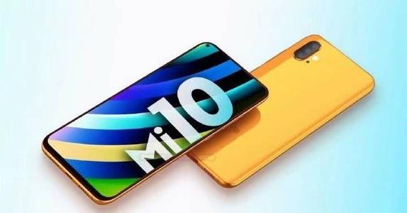 小米10和小米10pro有什么区别_小米10和小米10pro参数详细对比