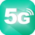 5G網絡電話