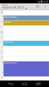 Google 日历截图3
