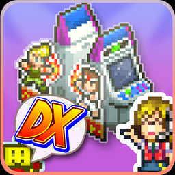 游戲廳物語DX