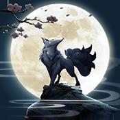 妖狐:緣起