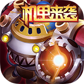 百戰斗斗堂-S級寵物ios
