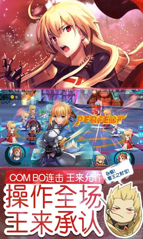 萌神戰姬至尊版截圖1