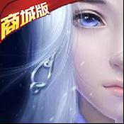 劍道仙語(商城版)