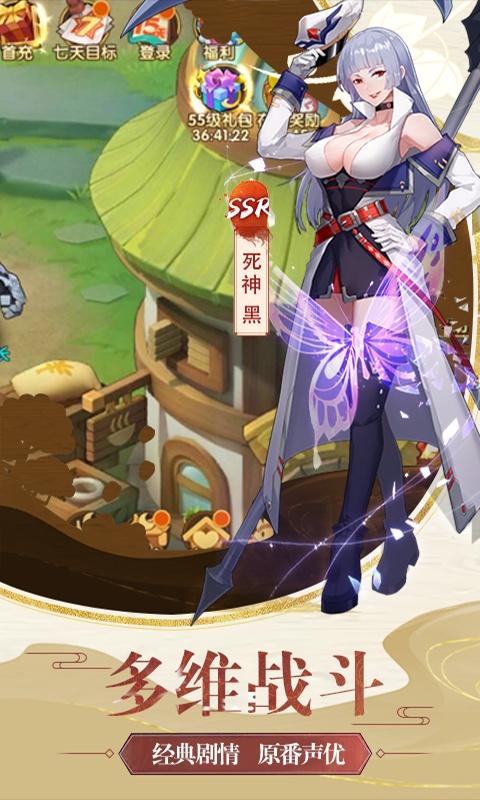 梦幻仙境截图3