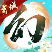 幻想隋唐傳(商城特權)