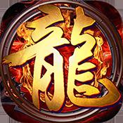龍刃(折扣特權)