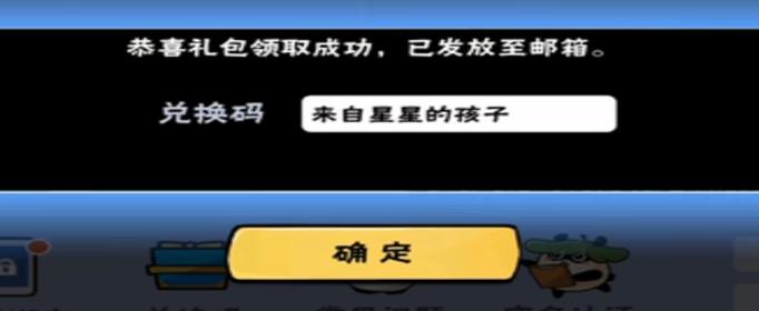 《忍者必须死3》2020年6月1日兑换码