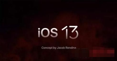 iOS13什么时候发布_iOS13发布时间