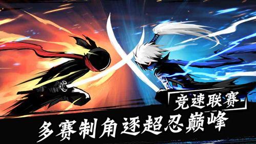 《忍者必須死3》8月8日更新內容_忍者必須死3新增地圖道具卡牌介紹