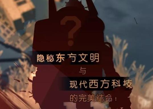 龙族幻想新职业是什么_龙族幻想新职业介绍