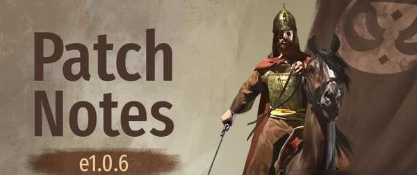 《骑马与砍杀2》4月7日更新了什么_《骑马与砍杀2》4月7日更新内容汇总