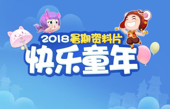 梦幻西游新版本7月17日测试_梦幻西游新门派前瞻