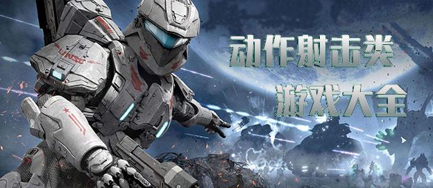 X战队中文版